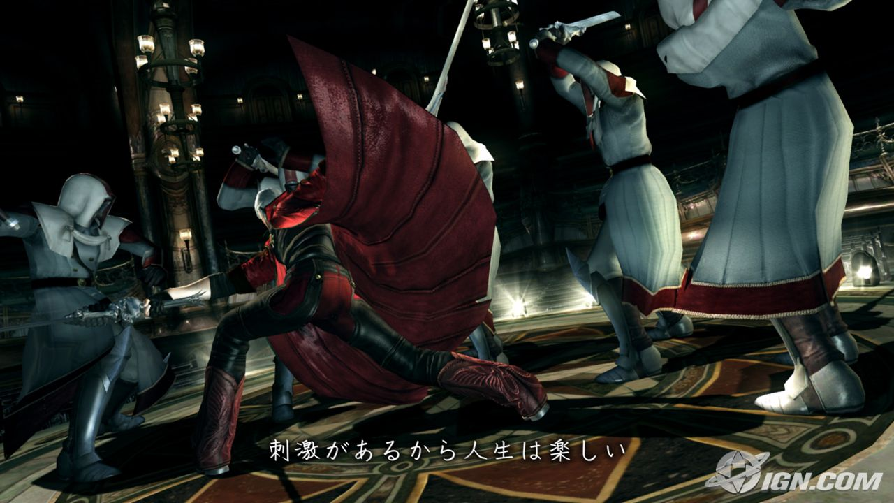 Devil-may-cry-4-20061103004320142