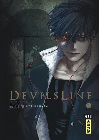 File:Devils-line-1-kana.jpg