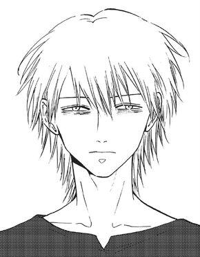Akimura ONL