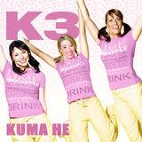 Kuma hé (album)