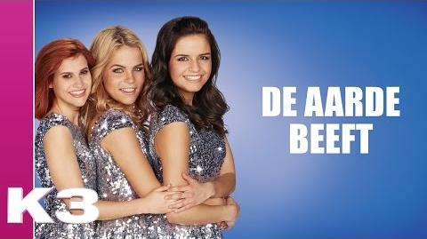 De aarde beeft (Lyric video)
