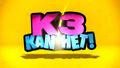 K3KanHet titelscherm