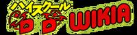 Logo-de-highschooldxd