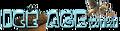 Logo-de-iceage.png