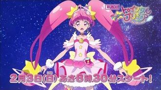 Star☆Twinkle Pretty Cure Preview 1