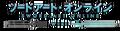 Logo-de-swordartonline.png