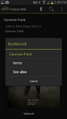 Android Bookmark Screen.png