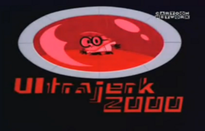 Ultrajerk2000titlecard