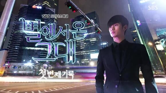 my love from another star korean drama