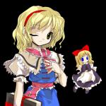 Margatroid Alice