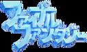 Ff1 logo