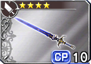 Dark Sword (FFIV)