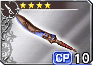 Defender (XII)