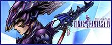 Kain banner