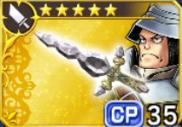 Diamond Sword (IX)