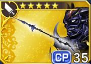 Dark Claw (FFIV)