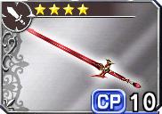 Brave Blade (V)