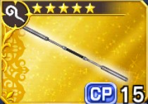 Guard Rod (VII)