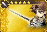 Mythril Blade (V)