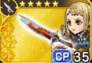 Platinum Dagger (XII)