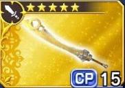 Astral Sword (X)