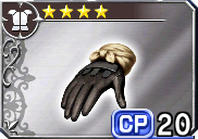 Power Gloves (XIII)