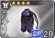 Ninja Gear (FFVI)