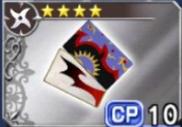 Card (FFVI)
