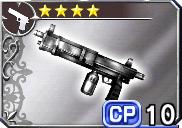 Machine Gun (VIII)