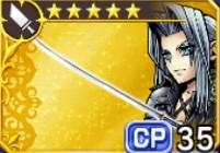 Masamune Blade (VII) -35-