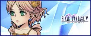 Lenna banner