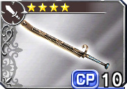Mythril Sword (XII)