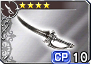 Silver Dagger (FF-0