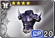 Dark Armor (FFIV)