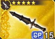 Last Dagger (XI)