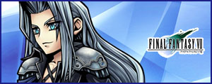Sephiroth banner