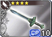 Broad Sword (IX)