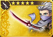 Ashura (IV)