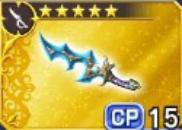 Caerula Dagger (FF-0)
