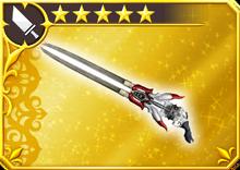 Sol Blade (VIII)