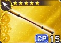Raijin's Stick (VIII)