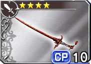 Red Sword (FFII)