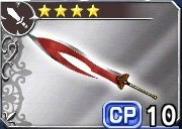 Long Sword (X)