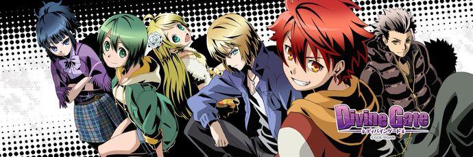 Gate Anime Wiki