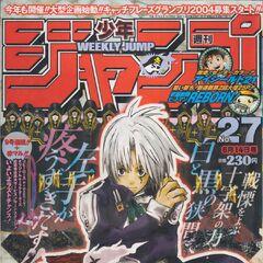 <b>WJ 2004 No.27</b>