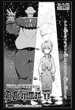Chapter 232 cover
