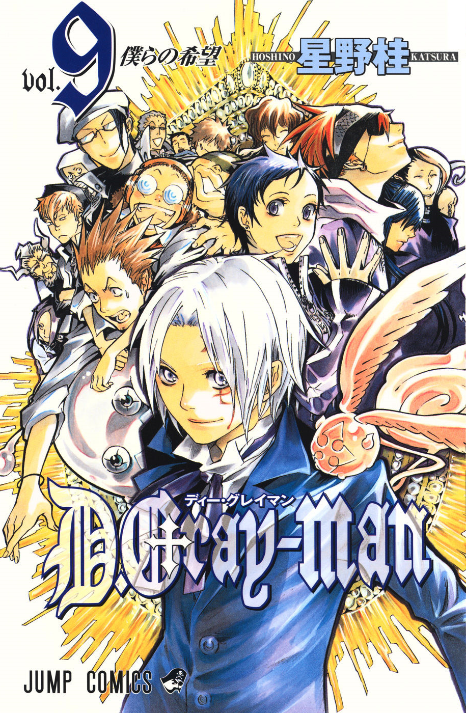dgrayman manga