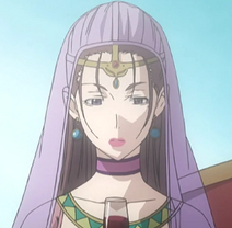 Urmina Avatar