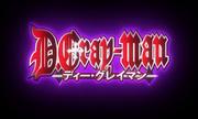 D.Gray-man Logo