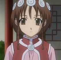 Mei-Ling Avatar